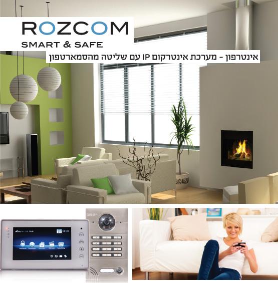 rozcom 105 1